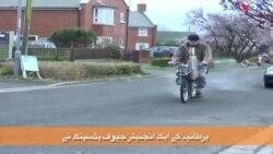 بھاپ سے چلنے والی سائکل