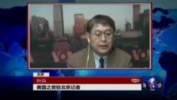 VOA连线: 上海浦东国际机场爆炸事件最新进展