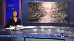 ادامه بمباران غوطه شرقی به رغم آتش بس در سوریه
