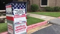 投票箱被视为绕过邮局的投票方式