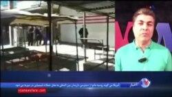 گزارش علی جوانمردی از سومین روز اعتصاب شهرهای مرزی بانه و جوانرود