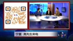 VOA卫视(2015年2月25日 第二小时节目)