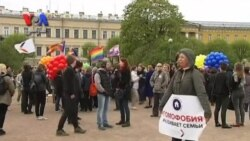 هموفوبیا: ترس و تنفر از همجنسگرایی و همجنسگرایان