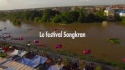 Le festival de l'eau en Thaïlande (vidéo)