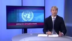 ООН: за последние три месяца на востоке Украины погибли 105 мирных жителей