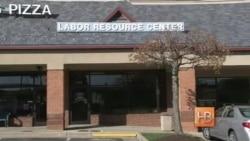 Центр для нелегалов