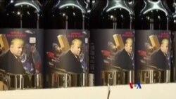烏克蘭釀酒商推出川普啤酒(粵語)