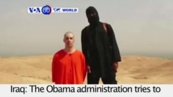 VOA60 Duniya: Iraq, ISIS da James Wright Foley, Agusta 20, 2014