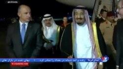 عربستان ادعای حمایت سعودیها از حملات ۱۱ سپتامبر را رد کرد