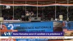 Hama Hamadou sera-t-il candidat à la présidentielle ?