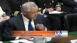 Пентагон висловився про Крим
