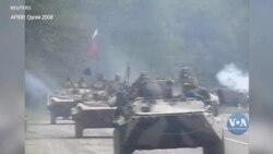 12-та річниця російсько-грузинської війни: погляд американських військових експертів. Відео