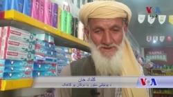 پاکستان: په یوټېلټي سټورونو کې هم د خوراکي توکیو نرخونه زیات شو