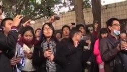 纪念南周事件抗议人士被捕