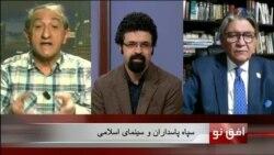 افق نو ۸ مارس: سپاه پاسداران و سینمای اسلامی