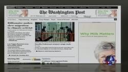 美国五大报头条新闻 (2014年6月9日)