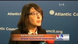 Що буде після нової поліції Деканоїдзе розповіла у США. Відео