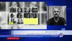 علیرضا روشن از سایت مجذوبان نور: تحصن دراویش زندانی مرد قانونی بود