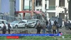 دهها کشته در انفجاری در شهر کرد نشین دیاربکر ترکیه