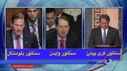 شمار سناتورهای حامی توافق اتمی ایران به ۴۱ نفر رسید