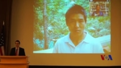 """美国务院播放西藏纪录片""""不再恐惧"""""""