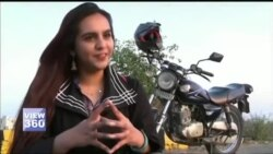 پاکستان کی 'موٹر سائیکل گرل'