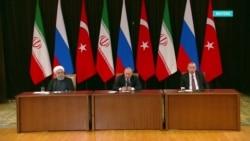 Сочинский саммит