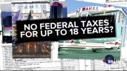 小夏看美国: 川普不交联邦税?