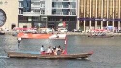 Utalii washika kasi Dubai, watalii waanza kuwasili