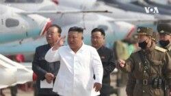 """เผยขบวนรถไฟ """"คิม จอง อึน"""" จอดที่เมืองตากอากาศ ท่ามกลางข่าวลือเรื่องป่วยหนัก"""