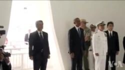 日本首相安倍参观亚利桑那号纪念馆