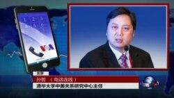 VOA连线孙哲: 台湾蓝绿阵营不同意软台独说法 何谓软台独?