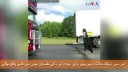 خودکار بریکس والے ٹرک