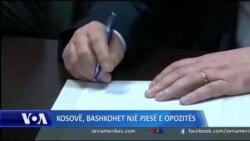 AAK dhe Nisma për Kosovën - marrëveshje për koalicion parazgjedhor