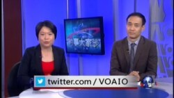 VOA卫视(2015年4月16日 第二小时节目)