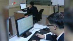 鲜为人知的朝鲜网军