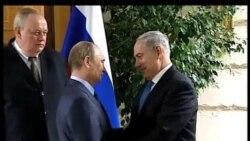 2013-05-14 美國之音視頻新聞: 以俄領袖舉行敘利亞問題會談