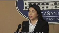 2013-05-23 美國之音視頻新聞: 台菲漁船槍擊案 菲計劃派調查團到台灣