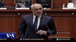 Reforma zgjedhore, Rama ftesë opozitës