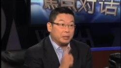 焦点对话: 中国反日大示威,谁在获利?