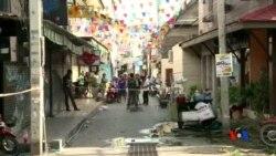 2016-08-12 美國之音視頻新聞: 泰國發生連環爆炸多人死傷