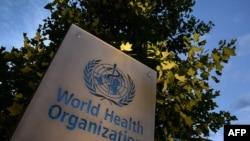 Logo de la Organización Mundial de la Salud en su sede en Ginebra, Suiza, foto del 17 de agosto de 2020.