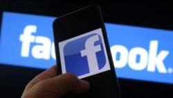 Facebook hace que las llamadas sean confidenciales en Messenger