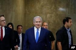 İsrail baş naziri Benyamin Netanyahu