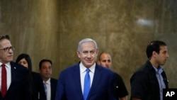İsrail Başbakanı Benjamin Netanyahu