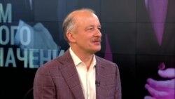 Сергей Алексашенко: Путин безгранично доверяет силовикам