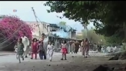 2013-08-03 美國之音視頻新聞: 阿富汗自殺爆炸襲擊造成九人喪生