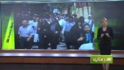 سرمایه - پیش بینی رشد اقتصادی ایران