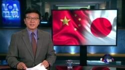 VOA连线:中国通报日本拘捕一名日本间谍