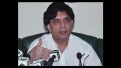 حکومت: داعیش پاکستان کې نشته
